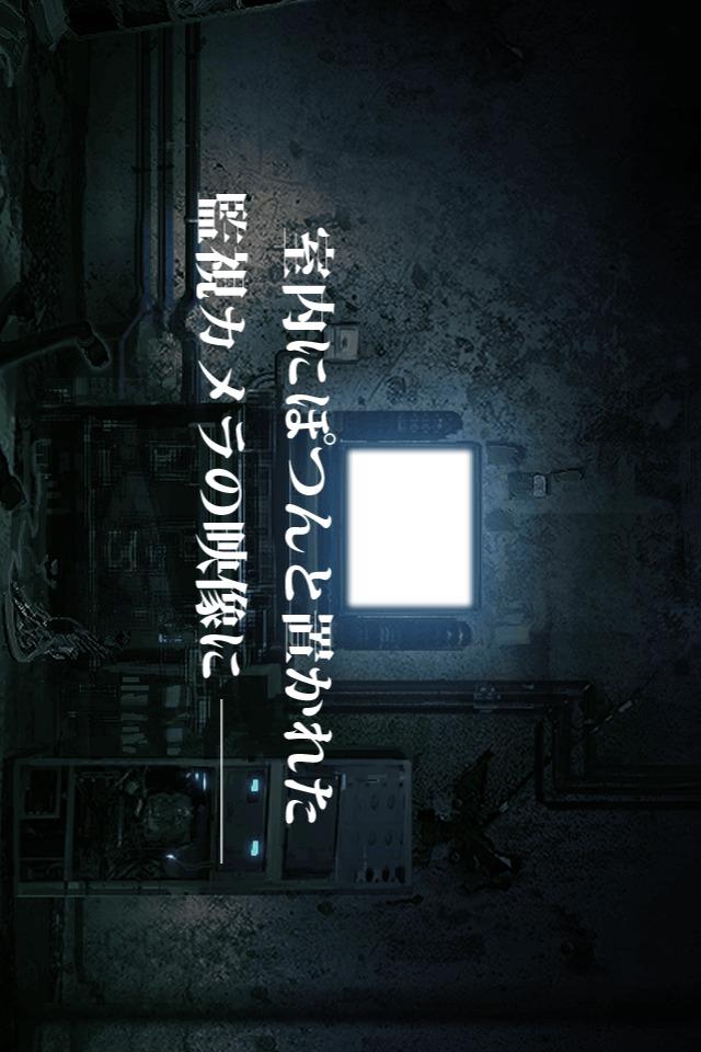 監獄脱出少女 Lieのスクリーンショット_2