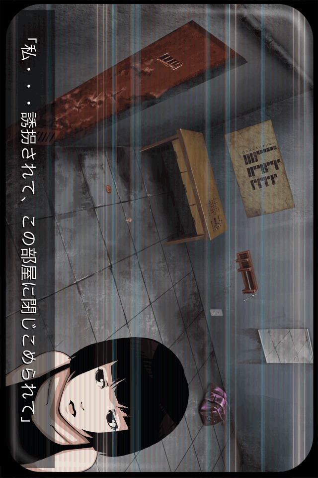 監獄脱出少女 Lieのスクリーンショット_4