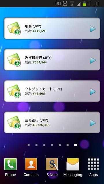 簡単な家計簿: 楽々マネー(EZ Money 日本語体験版)のスクリーンショット_4