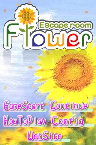 脱出ゲーム Flowerのスクリーンショット_1