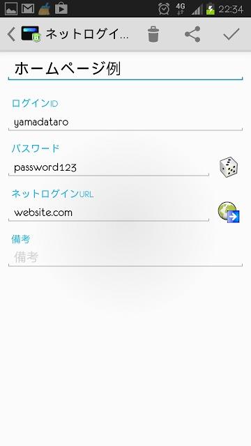 PassWalletパスワード・カード・暗証番号管理プロ版のスクリーンショット_4