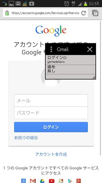 PassWalletパスワード・カード・暗証番号管理プロ版のスクリーンショット_5