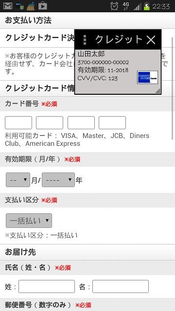 PassWalletパスワード・カード・暗証番号管理体験版のスクリーンショット_4