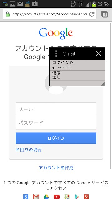 PassWalletパスワード・カード・暗証番号管理体験版のスクリーンショット_5
