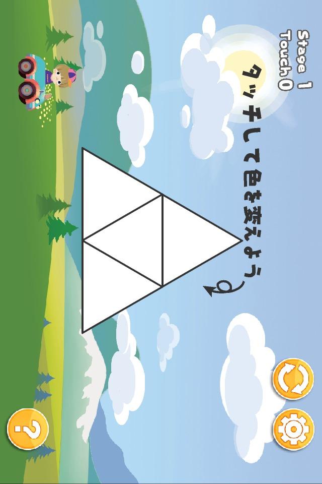 ぬり絵でパズル たっぷる Liteのスクリーンショット_3