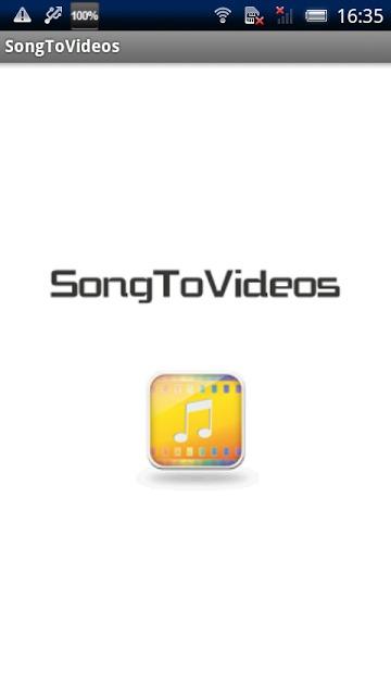 歌から動画 - SongToVideosのスクリーンショット_1
