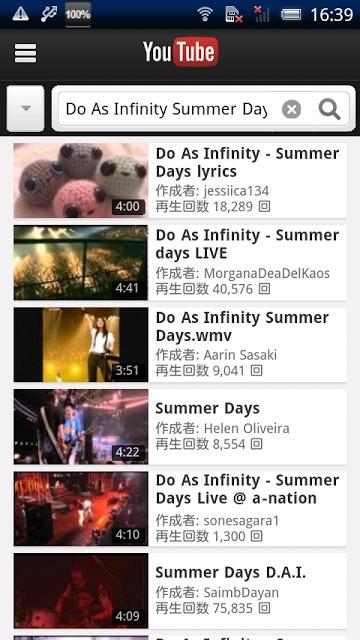 歌から動画 - SongToVideosのスクリーンショット_3