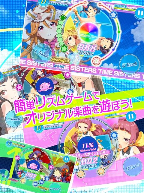 Tokyo 7th シスターズ - アイドル育成&本格音ゲーのスクリーンショット_3