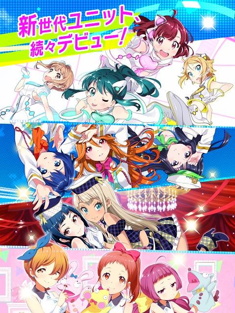 Tokyo 7th シスターズ - アイドル育成&本格音ゲーのスクリーンショット_4