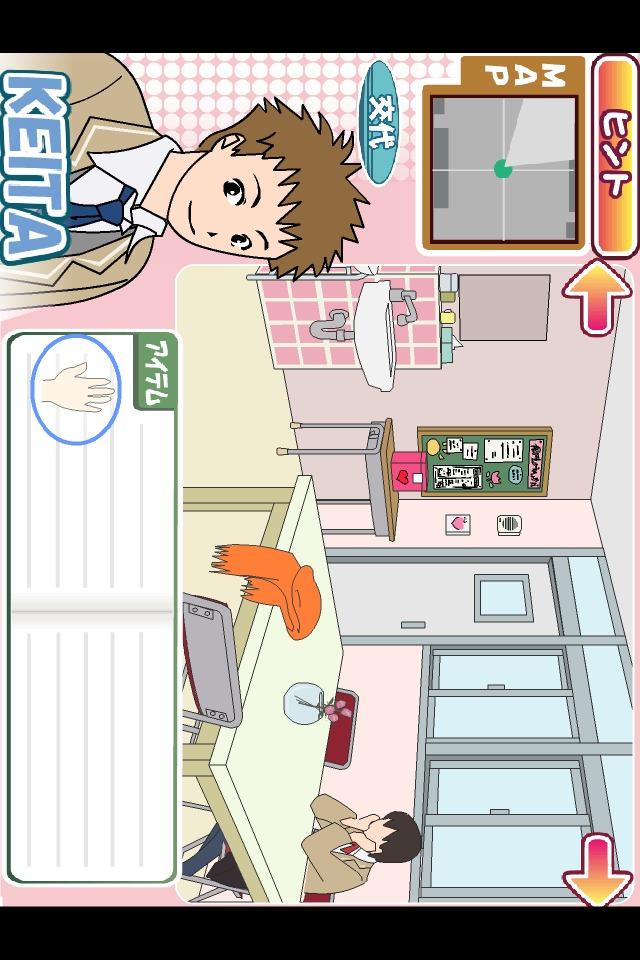 密室恋愛脱出ゲーム マイムマイム2のスクリーンショット_2