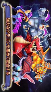 Mark of the Dragonのスクリーンショット_5