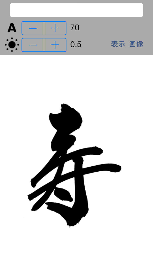 あて名書き for iPhoneのスクリーンショット_2