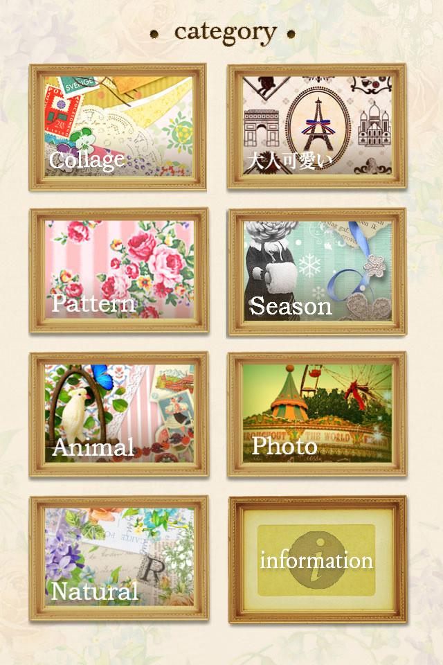 森ガール壁紙 [+]Wallpaperのスクリーンショット_4