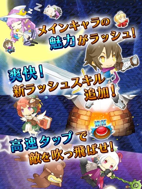プリンセスラッシュ(プリスラ) ◆フリックバトルRPGのスクリーンショット_3