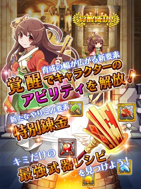 プリンセスラッシュ(プリスラ) ◆フリックバトルRPGのスクリーンショット_4