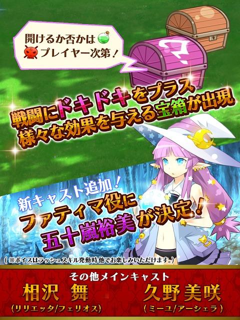 プリンセスラッシュ(プリスラ) ◆フリックバトルRPGのスクリーンショット_5