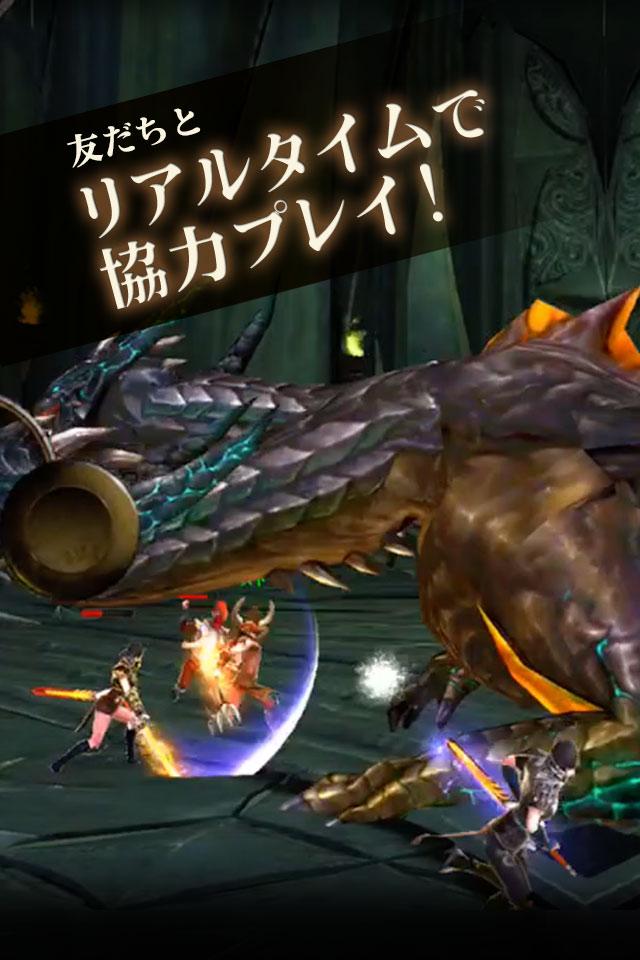 『ダークアベンジャー2』のスクリーンショット_3