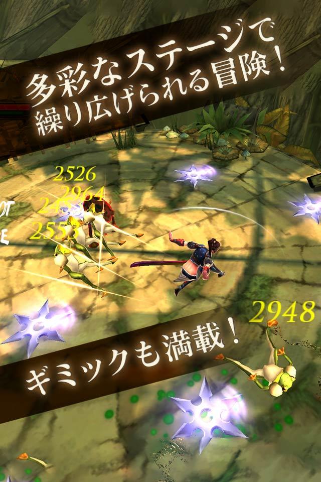 『ダークアベンジャー2』のスクリーンショット_4