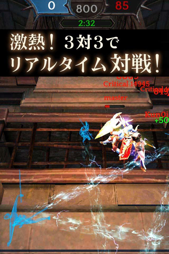 『ダークアベンジャー2』のスクリーンショット_5