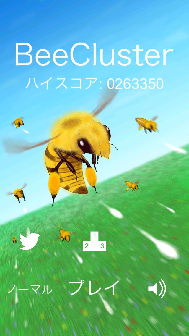 BeeCluster - 無料の縦スクロールシューティングゲームのスクリーンショット_4