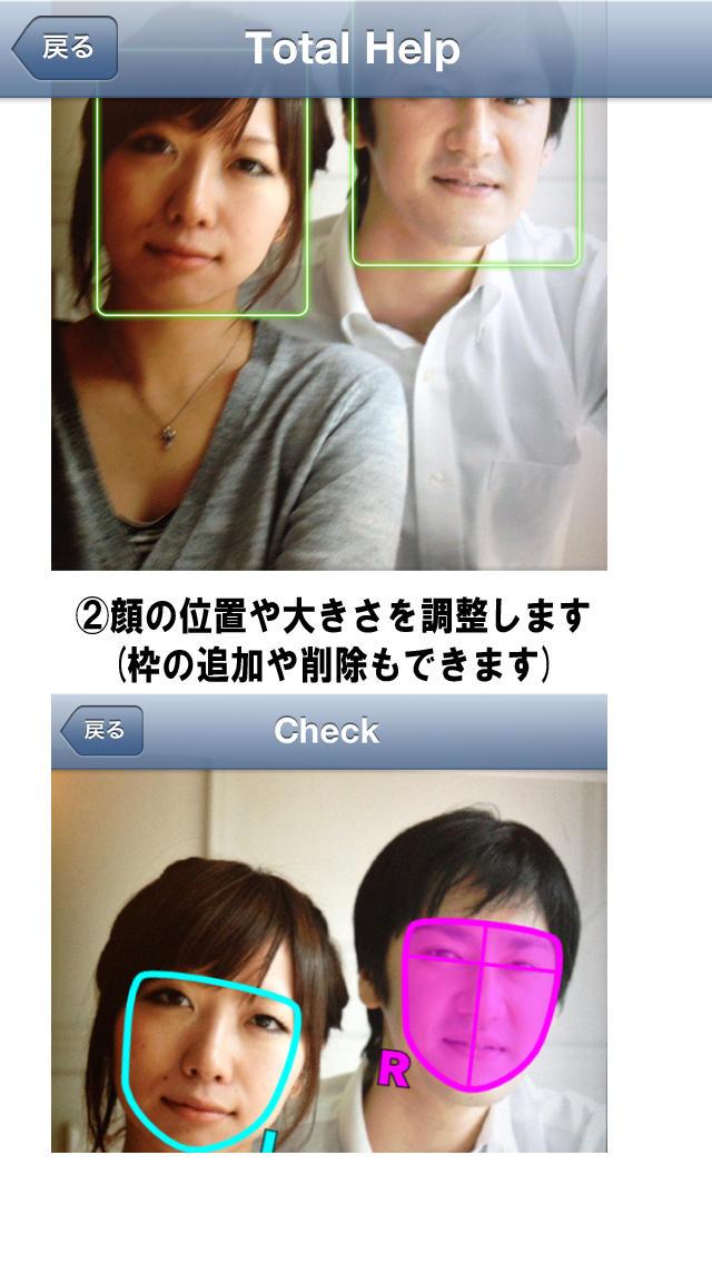 顔コピーカメラFreeのスクリーンショット_1