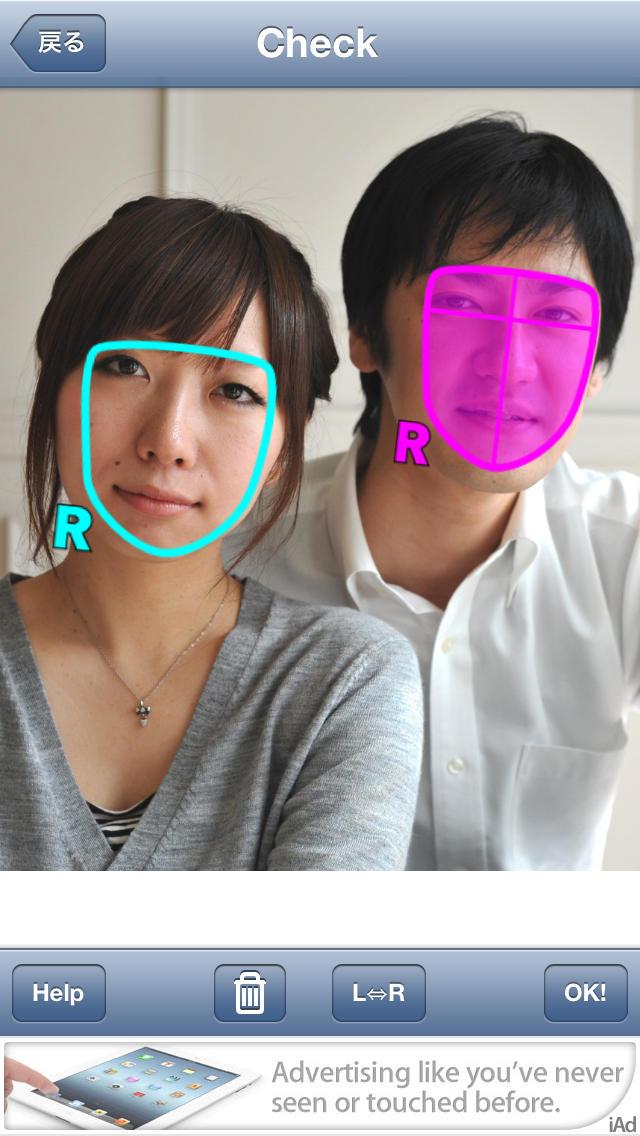 顔コピーカメラFreeのスクリーンショット_2