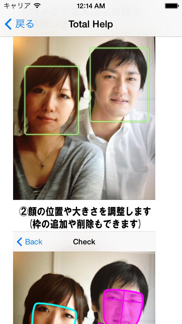 顔コピーカメラのスクリーンショット_1