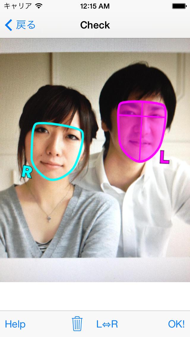 顔コピーカメラのスクリーンショット_2