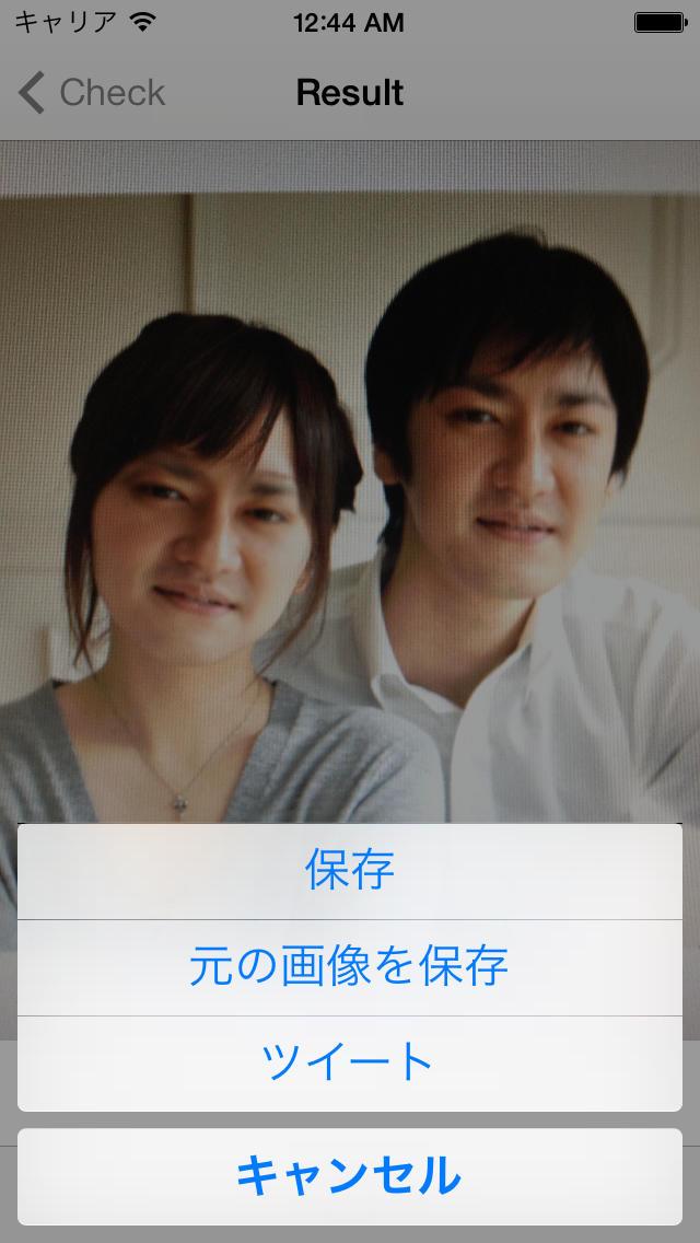 顔コピーカメラのスクリーンショット_3