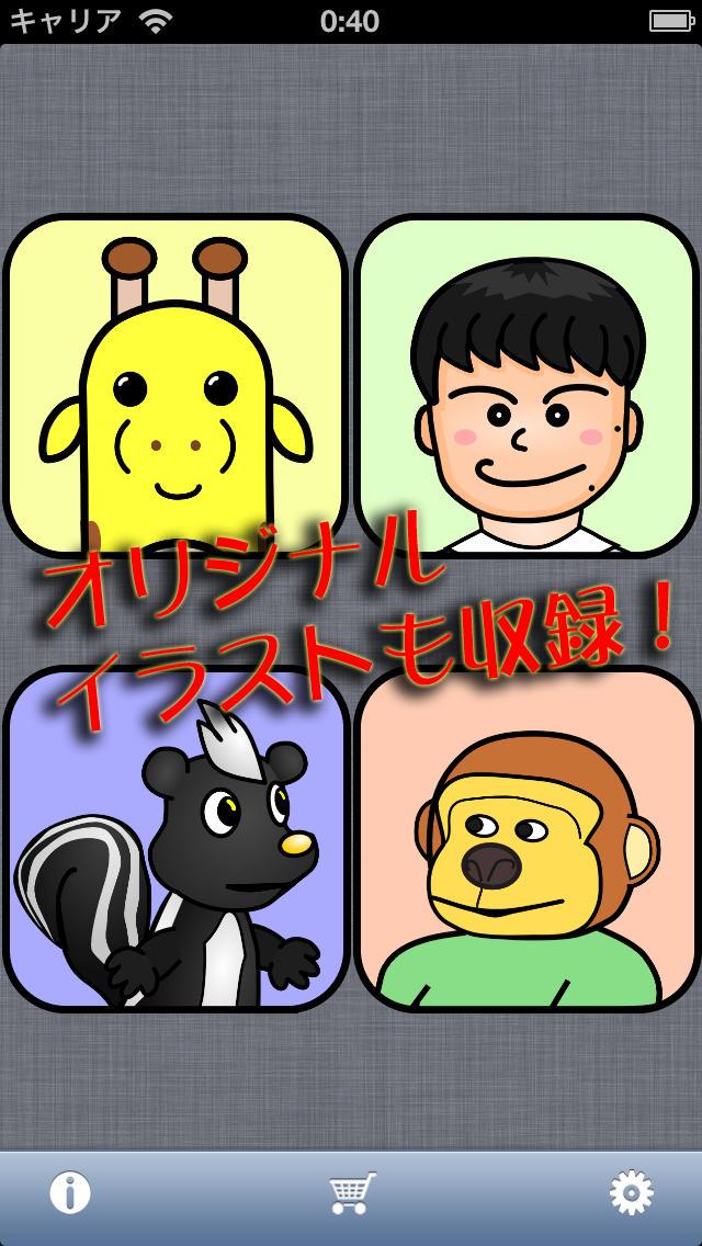 ぽんぽんプレイヤーのスクリーンショット_3