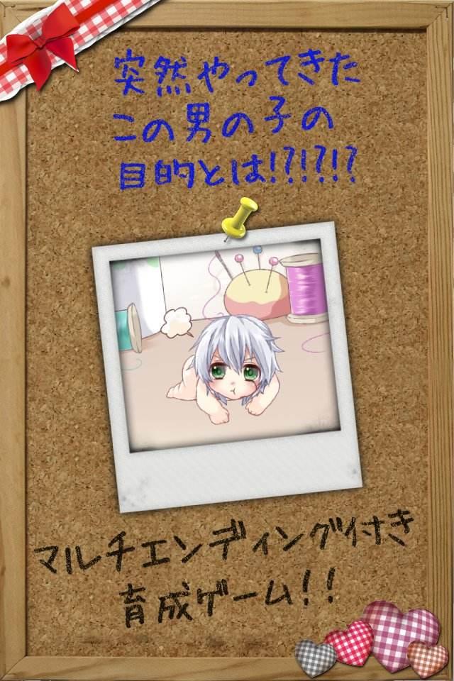 うちのぷにぷにり~ぱ~のスクリーンショット_2