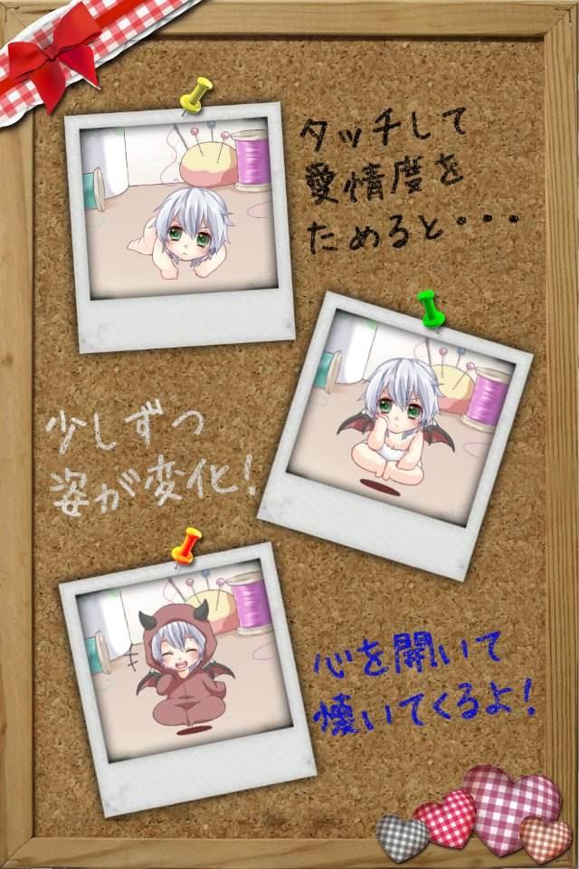 うちのぷにぷにり~ぱ~のスクリーンショット_3