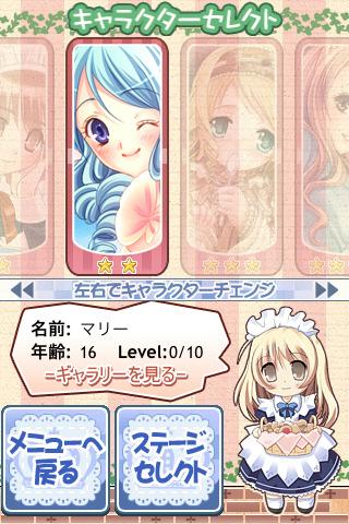 Girl's★Break!のスクリーンショット_2