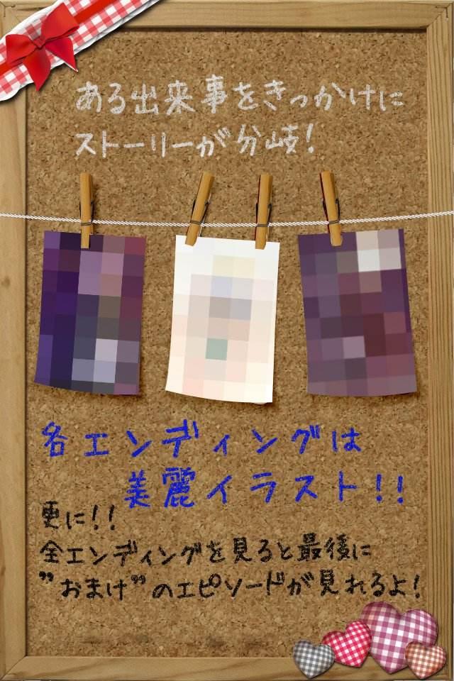 うちのぷにぷにり~ぱ~ 【かわいい育成ゲーム】のスクリーンショット_4