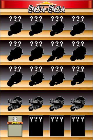シリーズ生きる 土下座ボタンのスクリーンショット_3