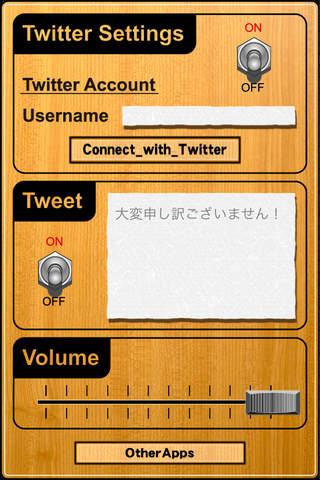 シリーズ生きる 土下座ボタンのスクリーンショット_4