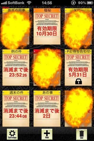 最高機密Memoのスクリーンショット_3