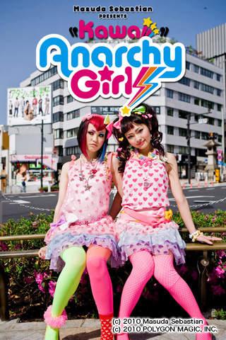 Kawaii Anarchy Girls (カワイイアナーキーガールズ)のスクリーンショット_1