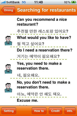 Just Quick'n Easy Koreanのスクリーンショット_3