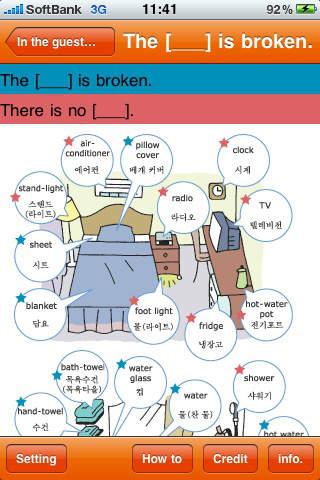 Just Quick'n Easy Koreanのスクリーンショット_4