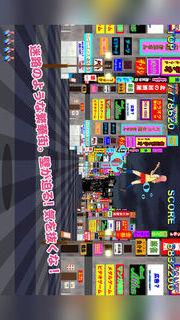 TravelShooting JP (トラベルシューティング ジェイピー)のスクリーンショット_1