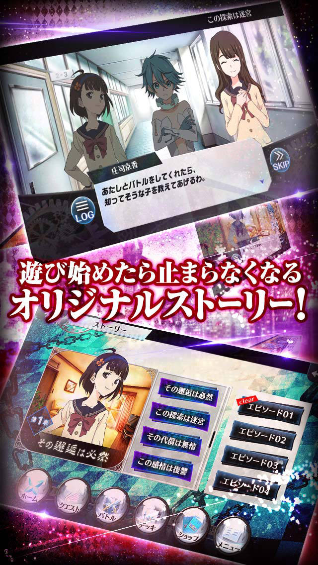 selector battle with WIXOSSのスクリーンショット_4