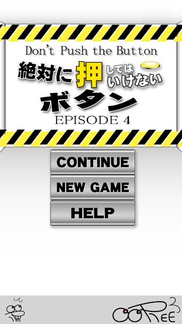 絶対に押してはいけないボタン4 -脱出ゲーム-のスクリーンショット_2