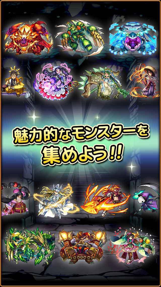 大乱闘!!ドラゴンパレードのスクリーンショット_5