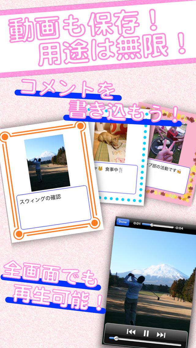 ひきだし ~アルバム保管~コメント付きでメモリー管理~のスクリーンショット_2
