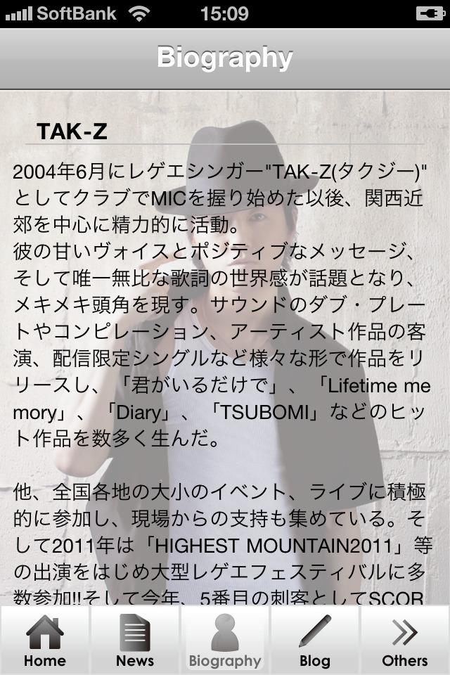 TAK-Zのスクリーンショット_2