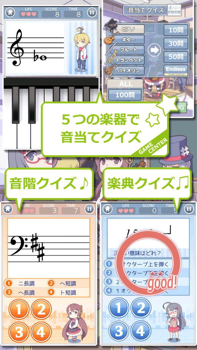 がくおん Freeのスクリーンショット_3