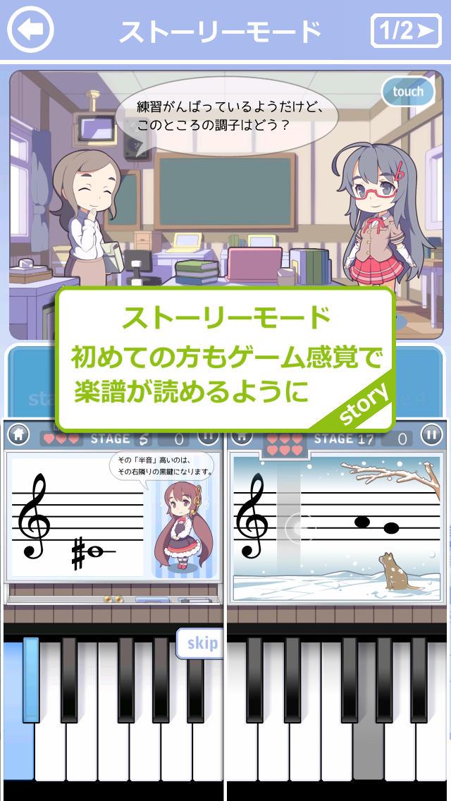 がくおんのスクリーンショット_2