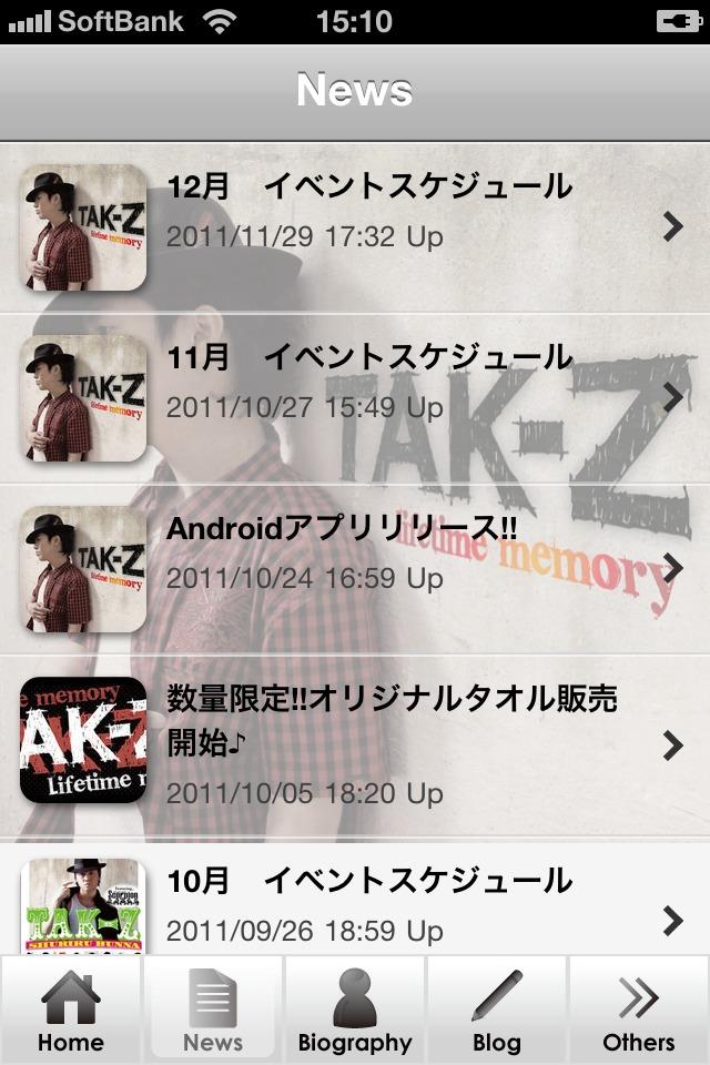TAK-Zのスクリーンショット_5