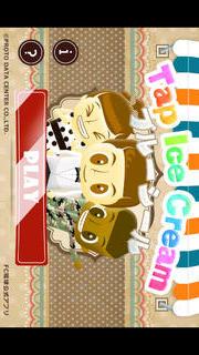 Tap Ice Cream ブルーシールのスクリーンショット_1